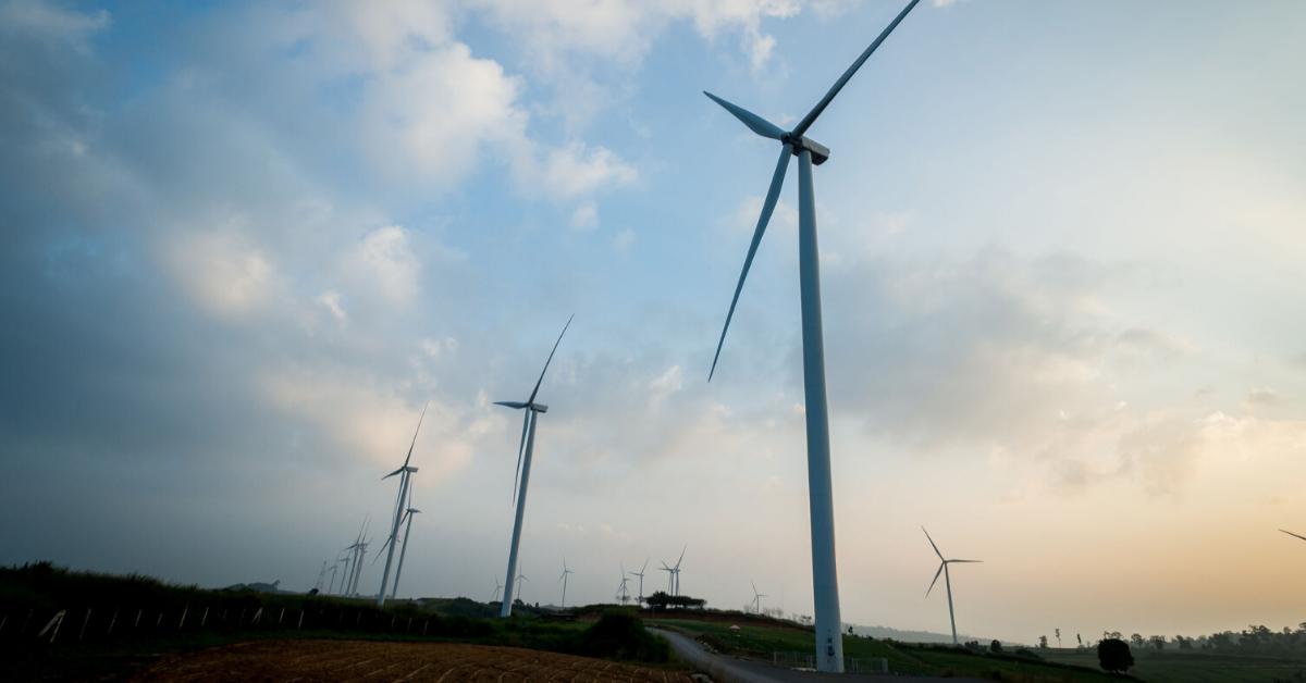Ingeniería Energías Sustentables