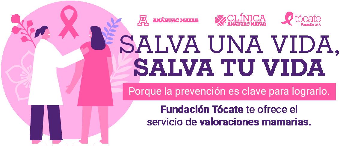 valoracion_clinica_web_logo
